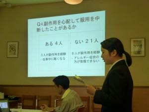 諸先輩方を前に実習報告のプレゼンテーションをおこないました