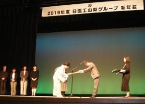 表彰_沢田先生(HP用)