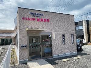 日医調剤城東薬局