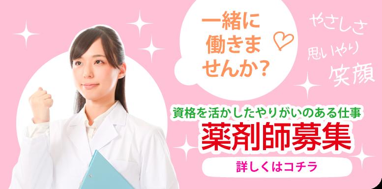 掲示板 日医 工 日医工 株価